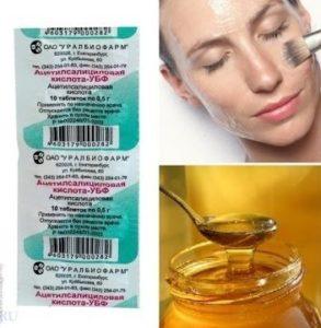 глубокая чистка лица ацетилсалициловой кислотой