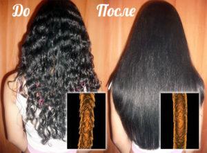 Американское кератиновое выпрямление волос: плюсы и минусы