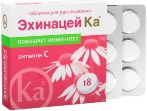 Какими таблетками можно повысить иммунитет