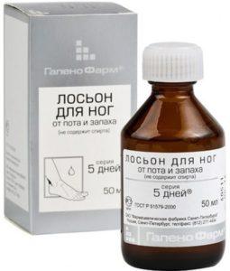 Аптечные средства от запаха ног