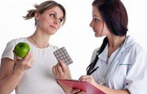 Что делать если низкий гемоглобин при беременности