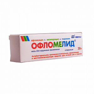 от чего помогает мазь офломелид