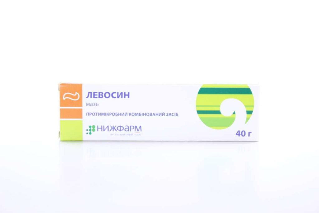 Левосин
