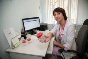 клиника донора спермы