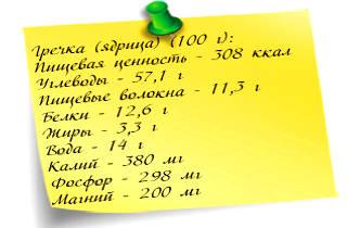 Гречка с кефиром на завтрак — рецепт для похудения