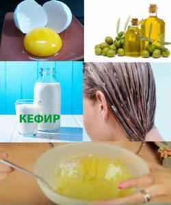 Домашние маски для волос против сухой и жирной перхоти