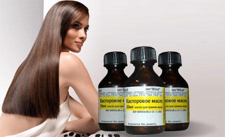 Касторовое масло для волос: применение в домашних условиях и отзывы