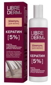 Шампунь Либридем кератин