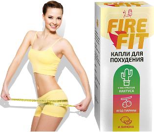 Как принимать капли для похудения Fire Fit, как они работают, и кому не стоит их применять?
