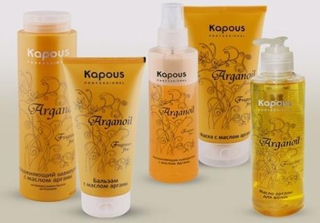 Масло арганы для волос Kapous «Arganoil»