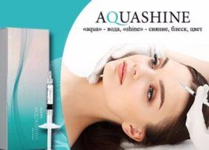 Биоревитализация Аквашайн (AquaShine): цена, преимущества и недостатки