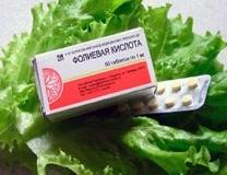 Фолиевая кислота для планирования беременности