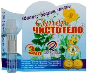 Какие аптечные средства помогут вывести бородавку