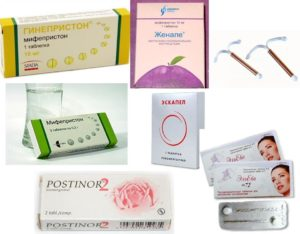 Виды и названия противозачаточных таблеток