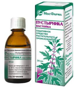 Препараты на основе трав, которые можно купить в аптеке