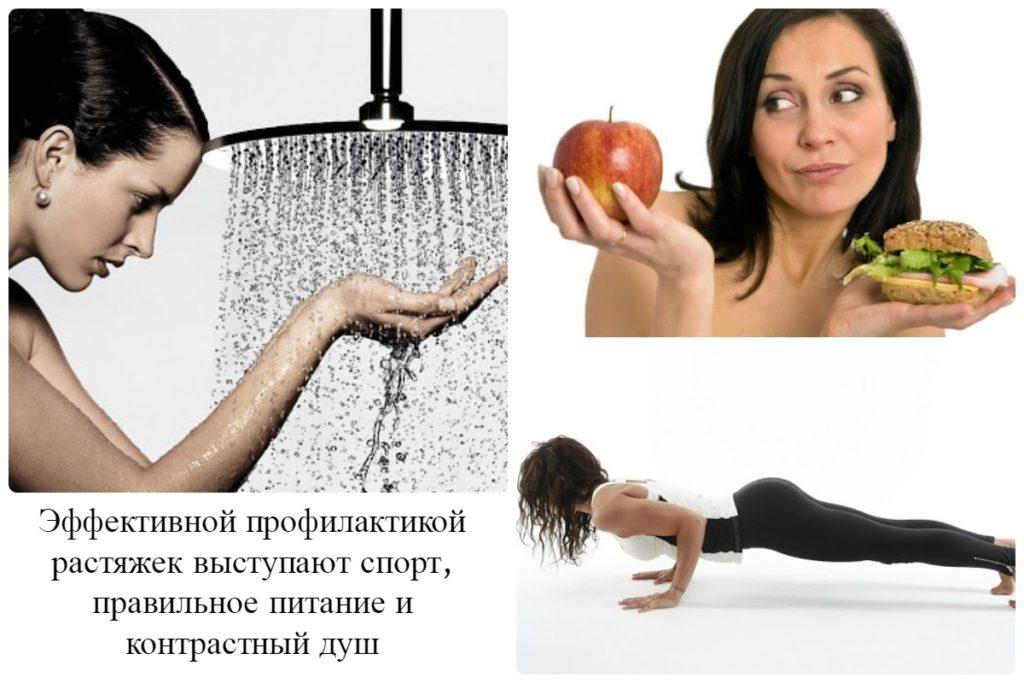 Профилактика появления растяжек на теле