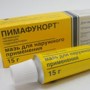 антигрибковый крем Пимафукорт