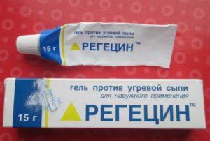 регецин гель от морщин