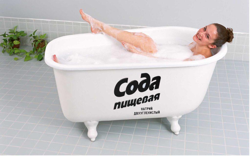 содовые ванны для похудения отзывы