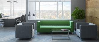 Какие бывают диваны для офисов