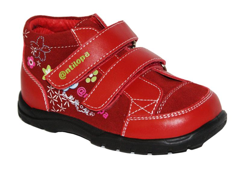 Детская обувь марки «Антилопа»