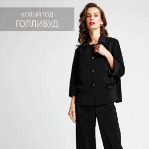 Как научиться управлять своим гардеробом