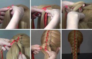 Как заплести косу с лентой